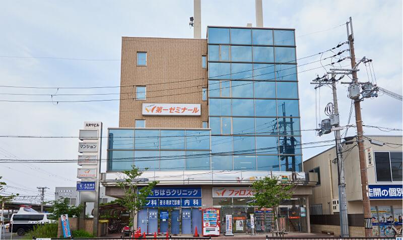 第一ゼミナール 熊取校