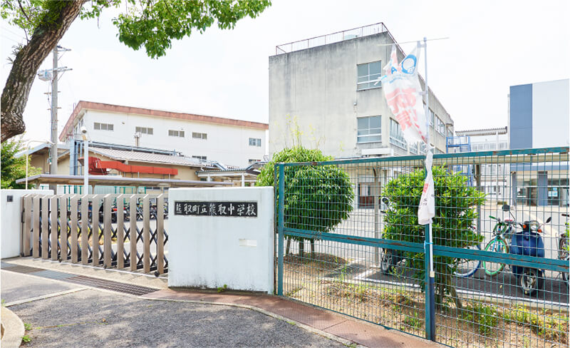 町立熊取中学校
