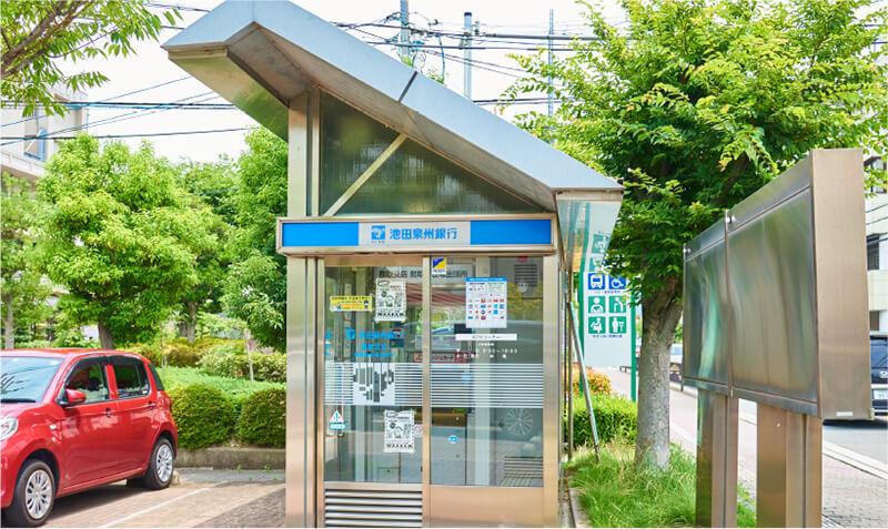 池田泉州銀行 熊取町役場ATM