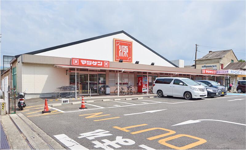 松源 熊取五門店