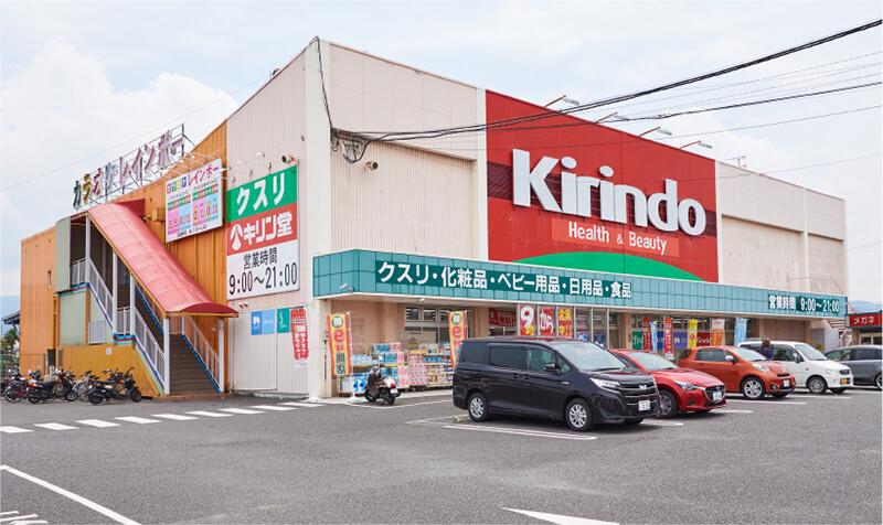 キリン堂 熊取店