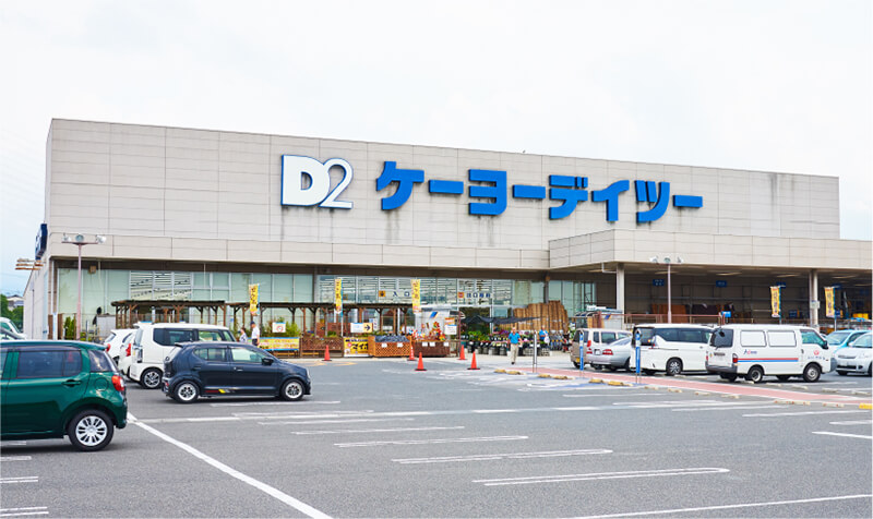 ケーヨーデイツー 泉佐野松風台店・・・車で5分(約2,920m)